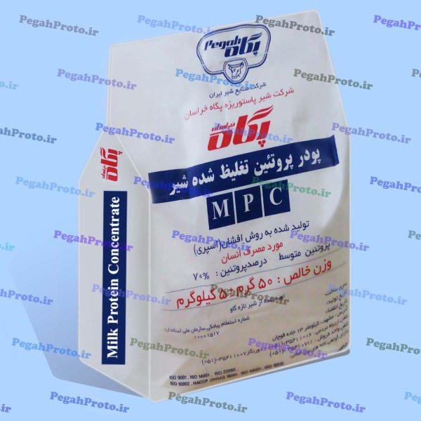 پروتئین تغلیظ شده شیر پگاه