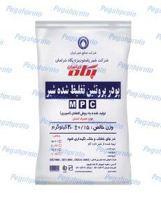 پروتئین شیر پگاه